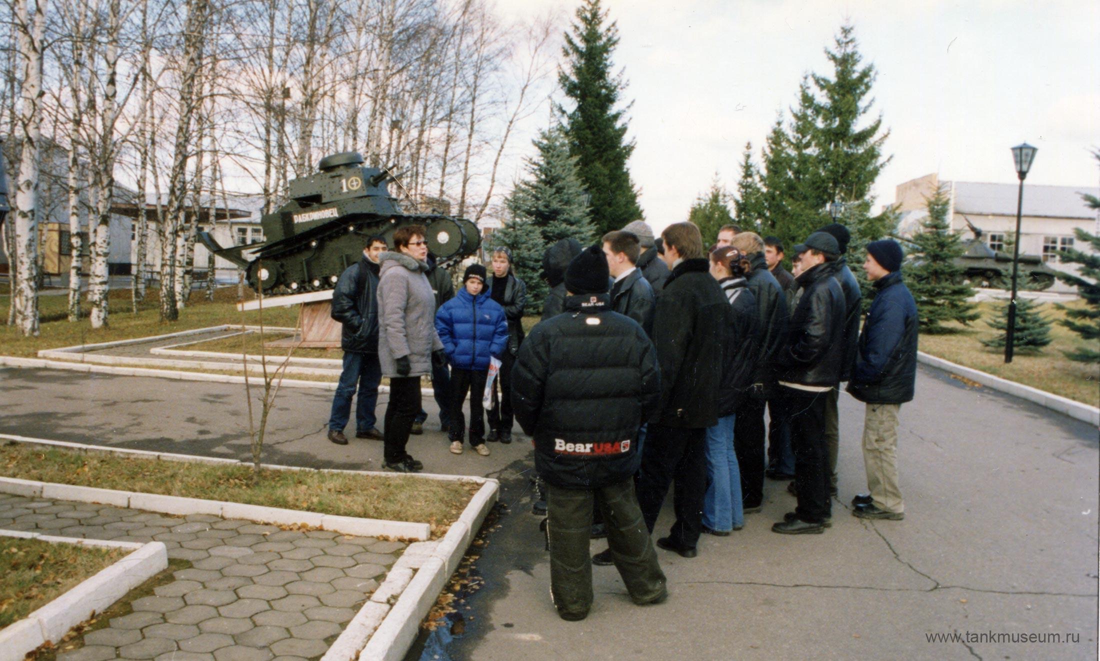 экскурсии в танковый музей
