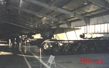 Самоходная установка ИСУ-130, Объект 249 (N7)