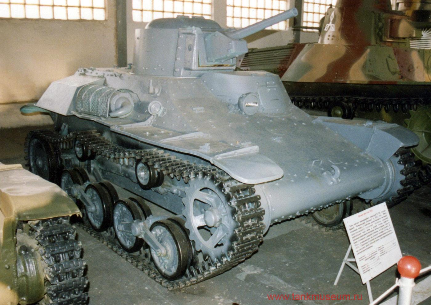японский малый танк Теке