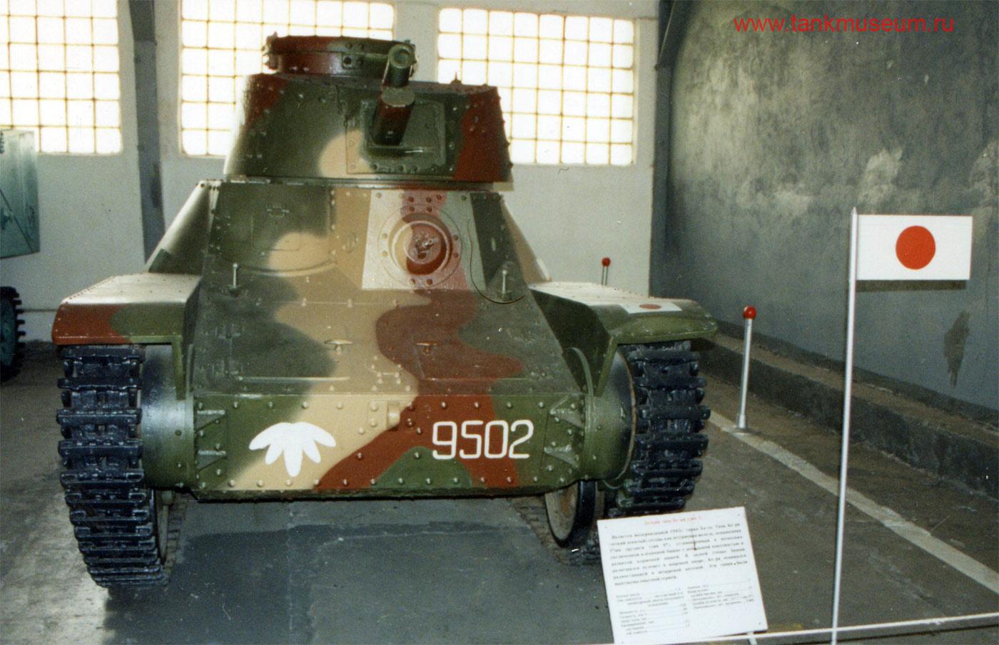 японский легкий танк Ке-ри тип 3
