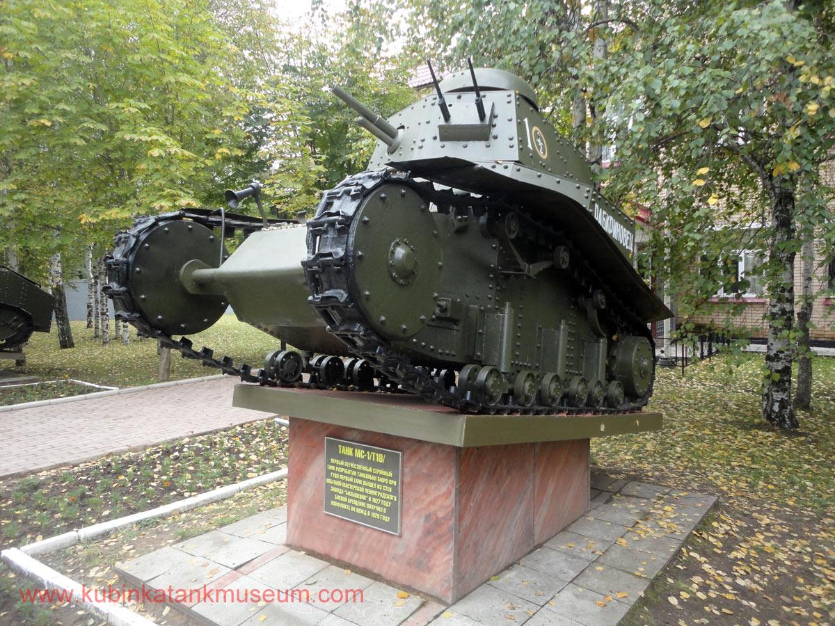 первый советский серийный танк МС-1