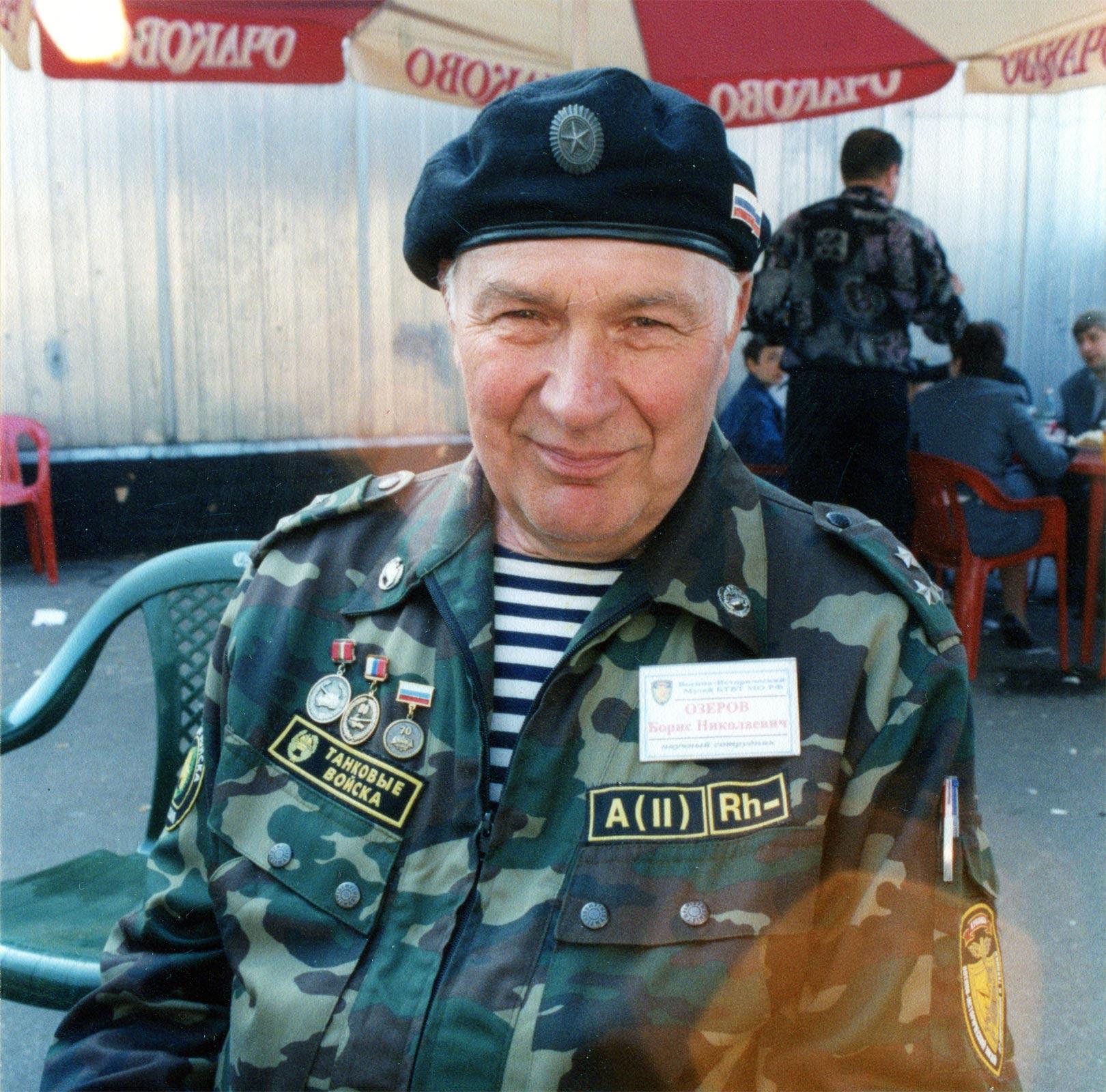 ветераны танкисты экскурсовод Озеров
