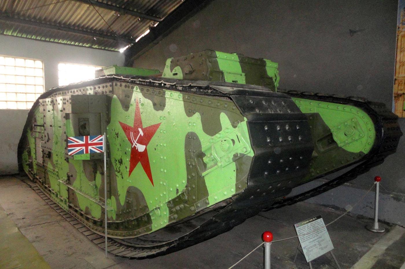 Мк V «Ромбус» (по советски «Большой») в окраске Красной армии тов.Троцкого