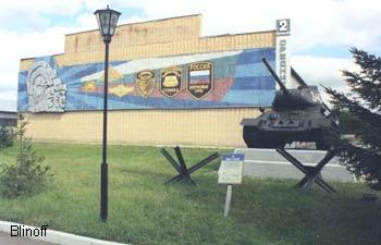 советские средние танки