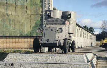бронеавтомобили