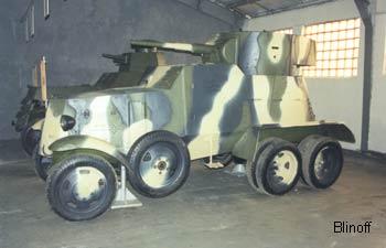 Броневик (бронеавтомобиль) БА-3