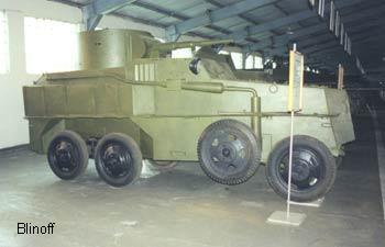 Плавающий броневик (бронеавтомобиль) БА-4 (1935)