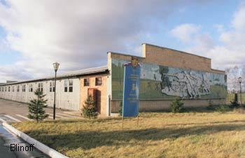 танковый музей в кубинке