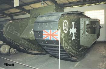 британский танк МК V