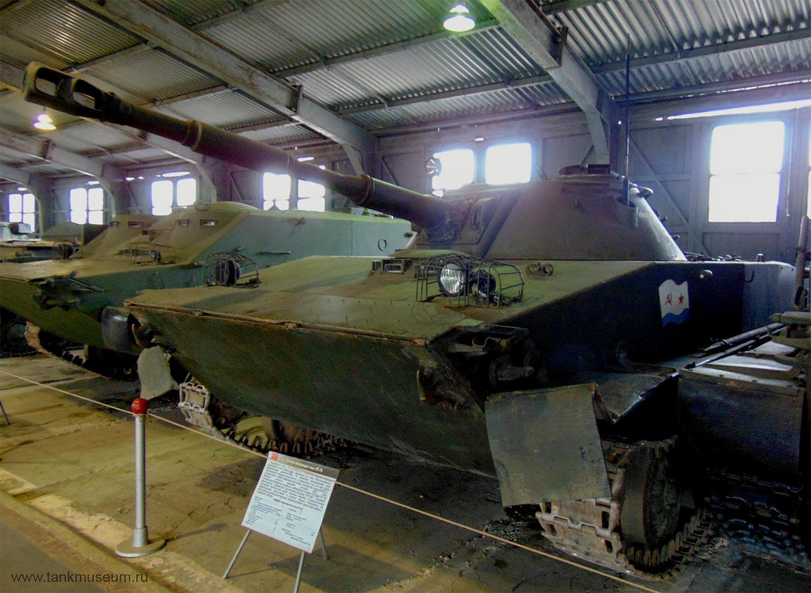 легкий плавающий танк ПТ-76, танковый музей Кубинка