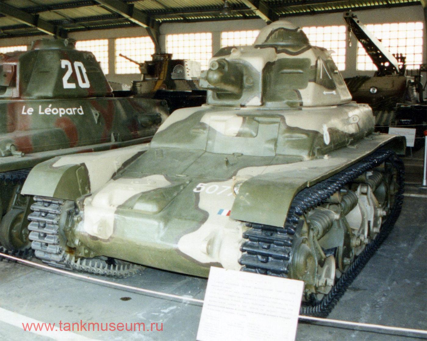 французский легкий танк Рено R-35
