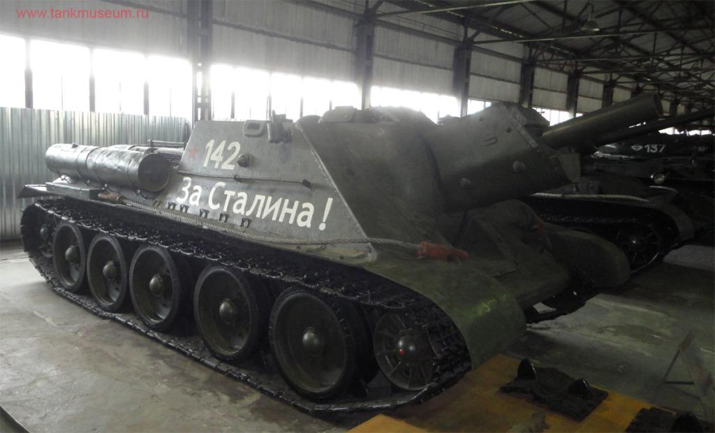 советские самоходные установки