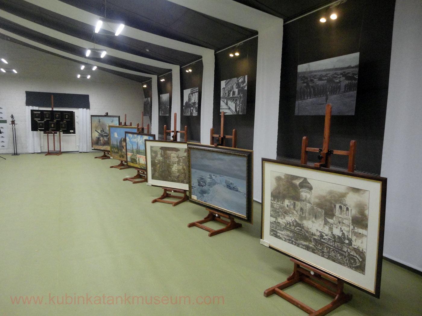 выставочный зал танкового музея