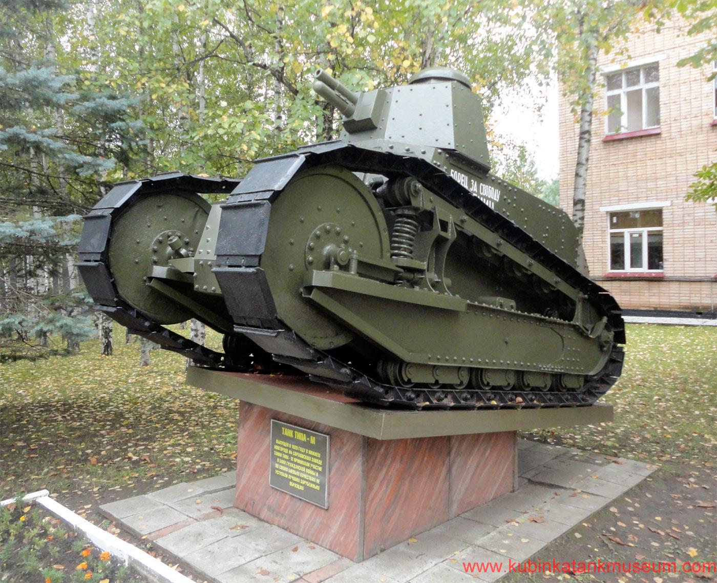советский танк М («малый»)