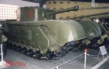 Английский танк Mk-VII «Черчилль-Крокодил»
