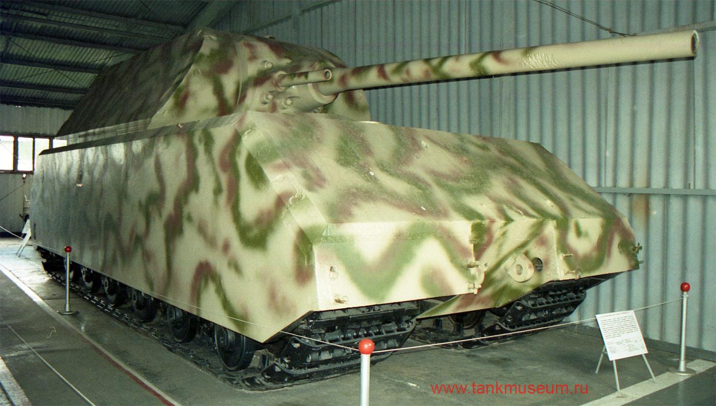 """Немецкий сврехтяжелый танк """"Маус"""" Кубинка"""