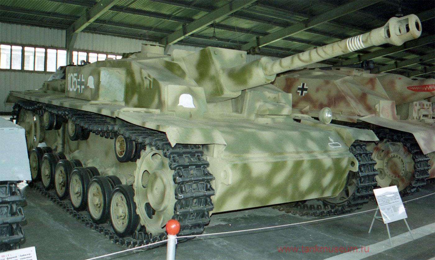 Самоходное штурмовое орудие StuG III
