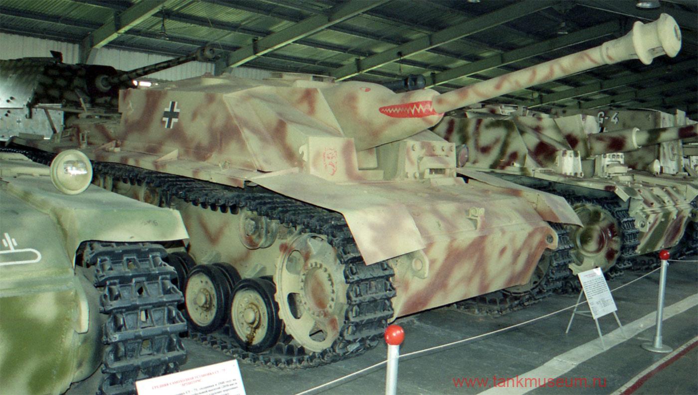 Самоходное штурмовое орудие StuG III Ausf.G