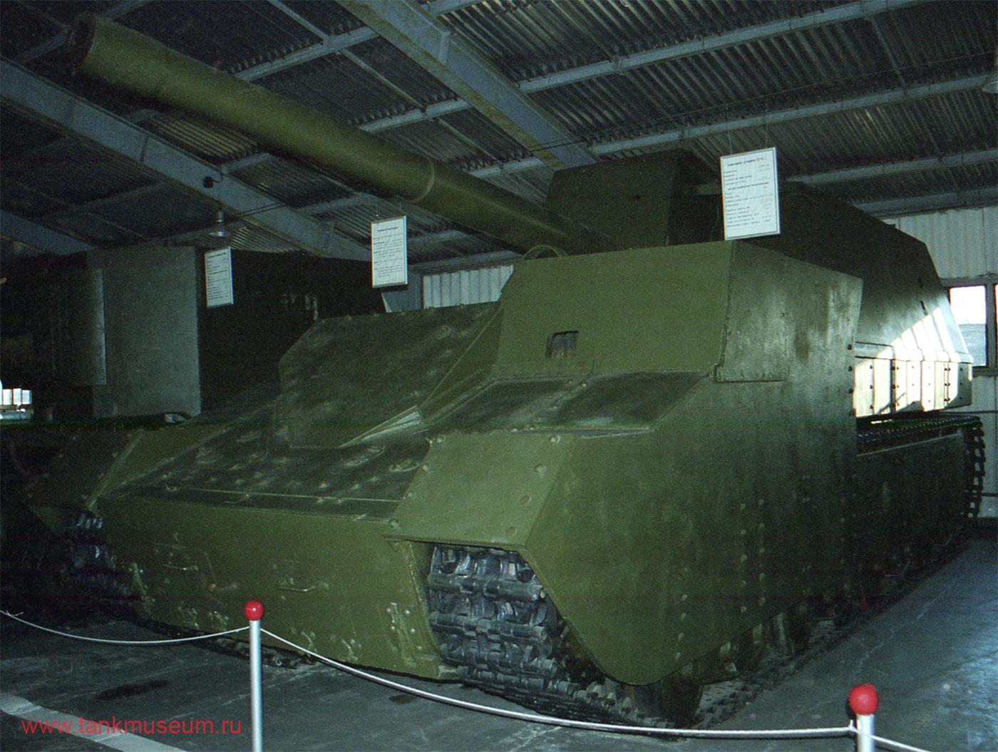 Советская тяжелая самоходная установка СУ-14