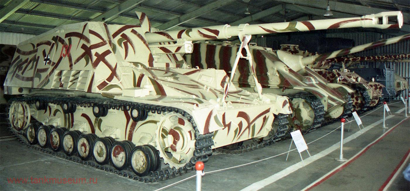 Немецкая самоходная установка СУ-88 Шершень