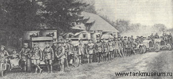 Red army armored cars