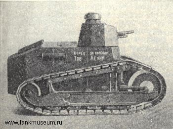 world war one french tanks