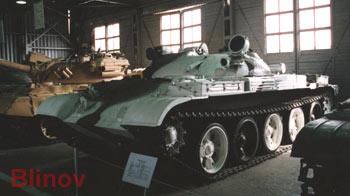 soviet Tank destroyer IT-1