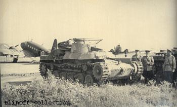 Japan tanks
