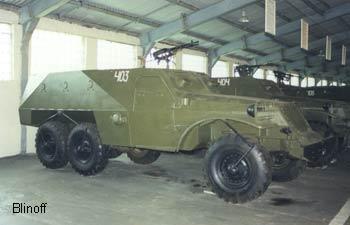 Cold War carrier BTR-152 series