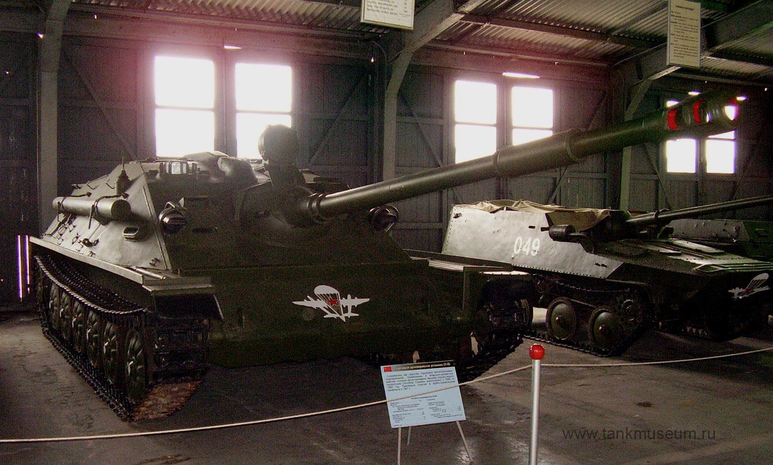 """Авиадесантная самоходная установка АСУ-85 """"Объект 573"""" ( СУ-85), ВДВ СССР"""