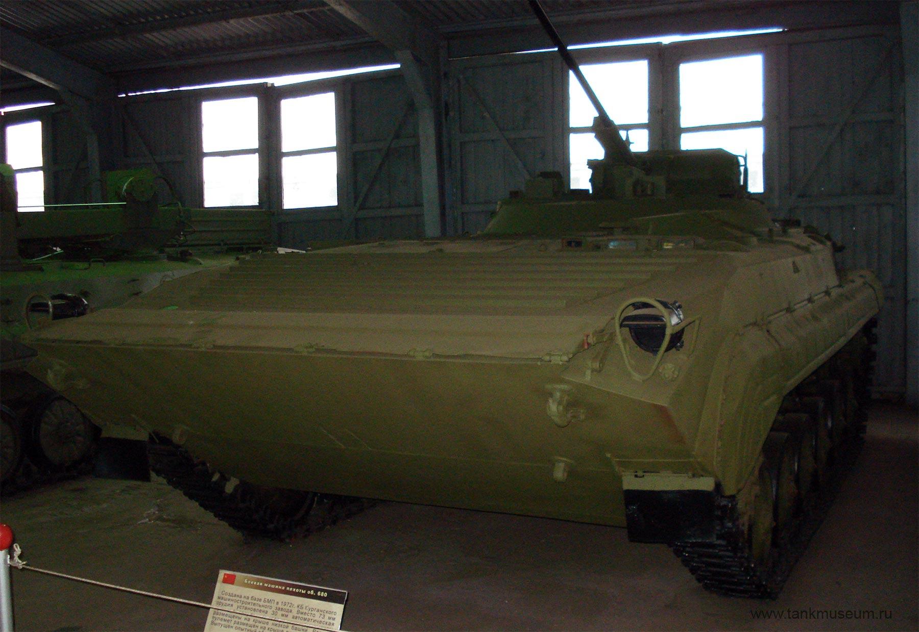 Боевая машина пехоты объект 680 (СССР), танковый музей в Кубинке