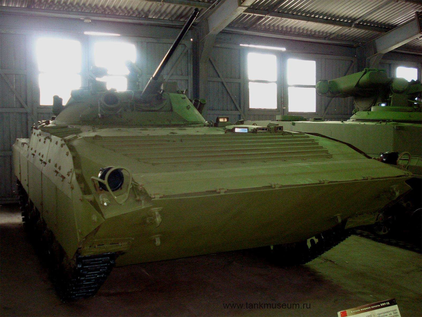 """Боевая машина пехоты БМР-2Д """"Объект 675"""""""