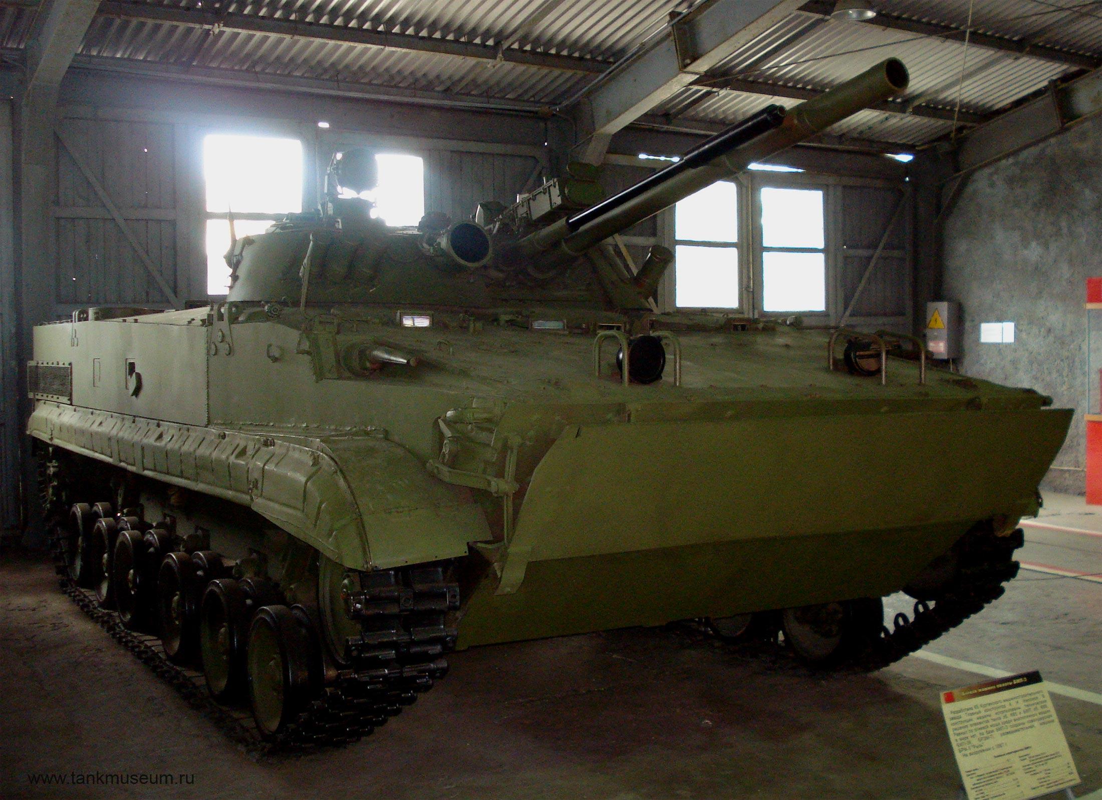 Боевая машина пехоты БМП-3 (СССР/Россия)