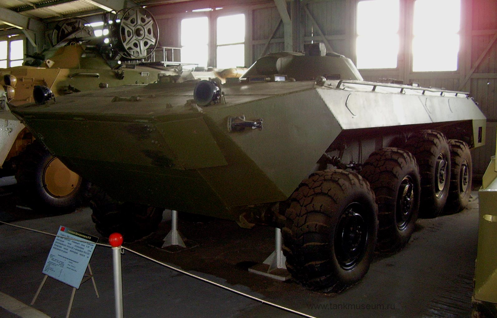 Боевая машина пехоты - экспериментальное колесное шасси -Объект 1200