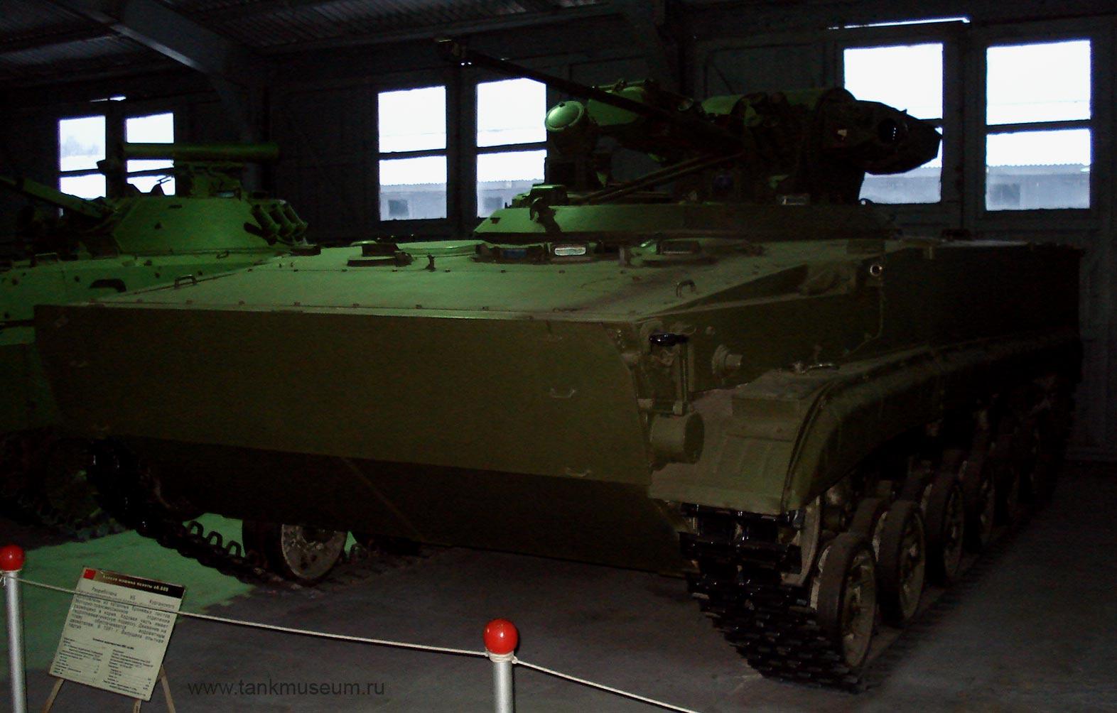 Боевая машина пехоты Объект 688, танковый музей Кубинка