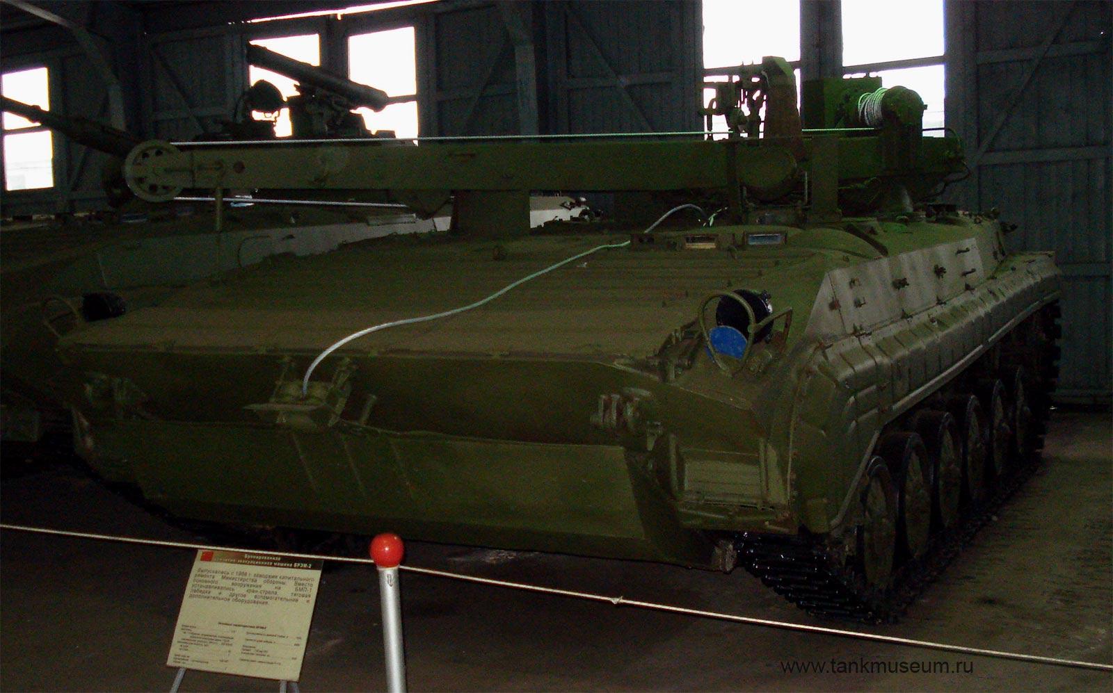 Бронированная ремонтно-эвакуационная машина БРЭМ-2, танковый музей в Кубинке
