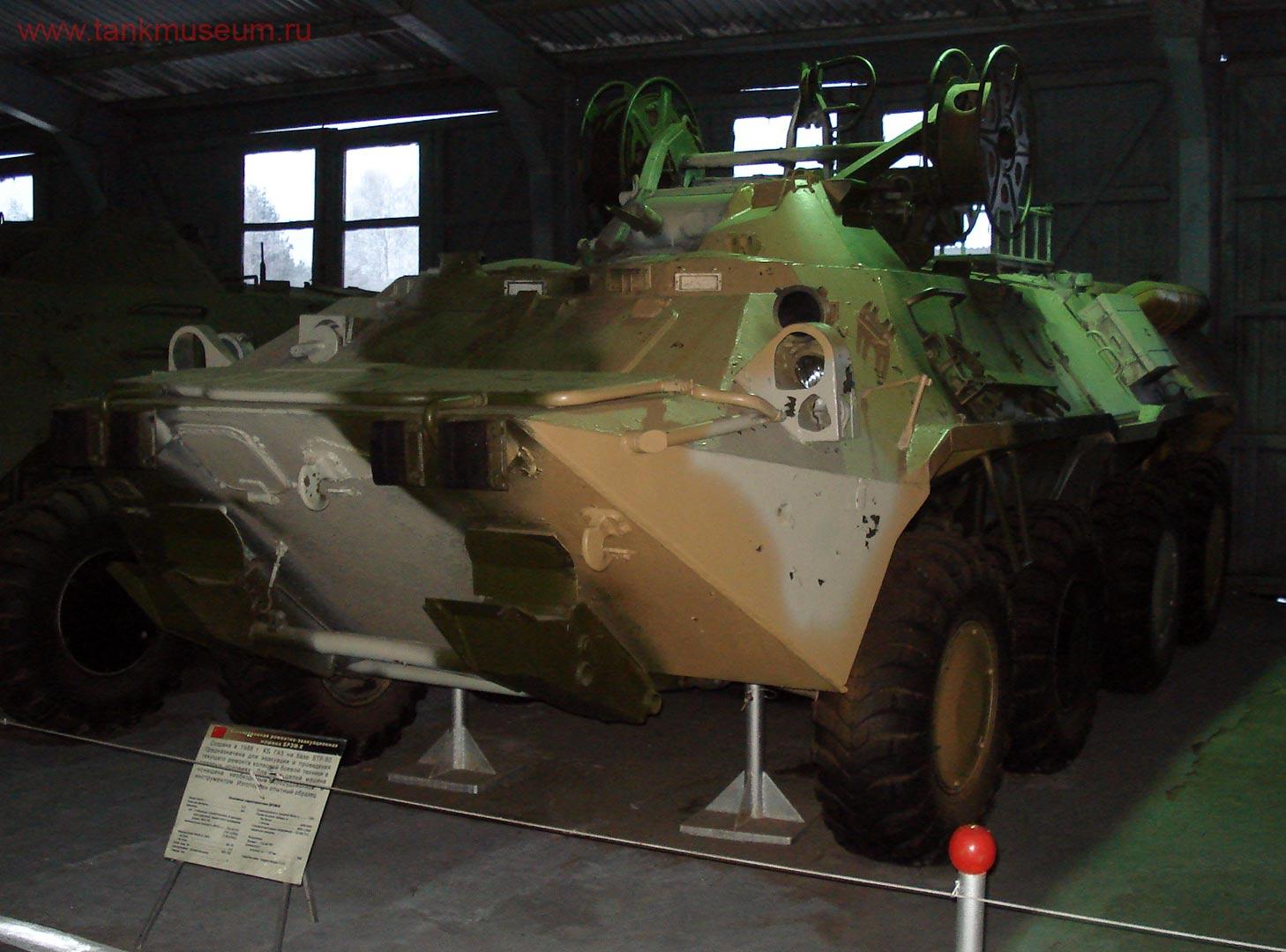 БРЭМ на базе БТР-80, танковый музей в Кубинке