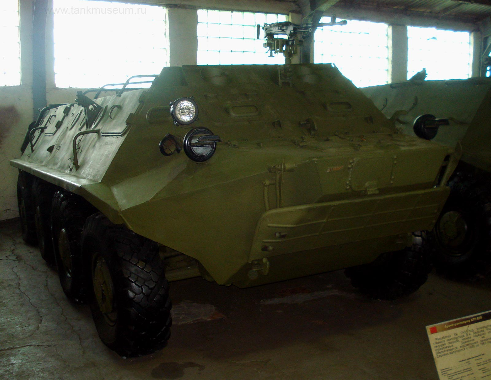 Бронетранспортер БТР-60П (СССР)