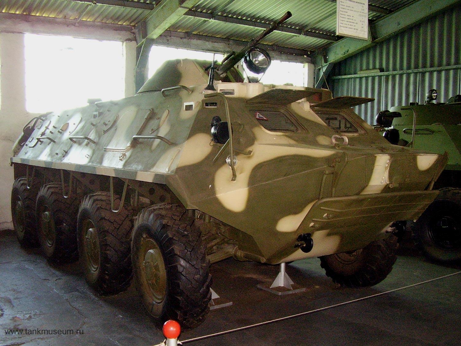 Плавающий бронетранспортер БТР-60ПБ