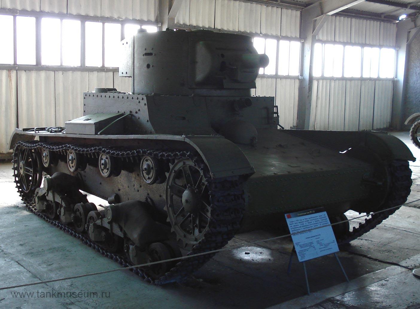 советский легкий огнеметный танк ОТ-130, танковый музей в Кубинке