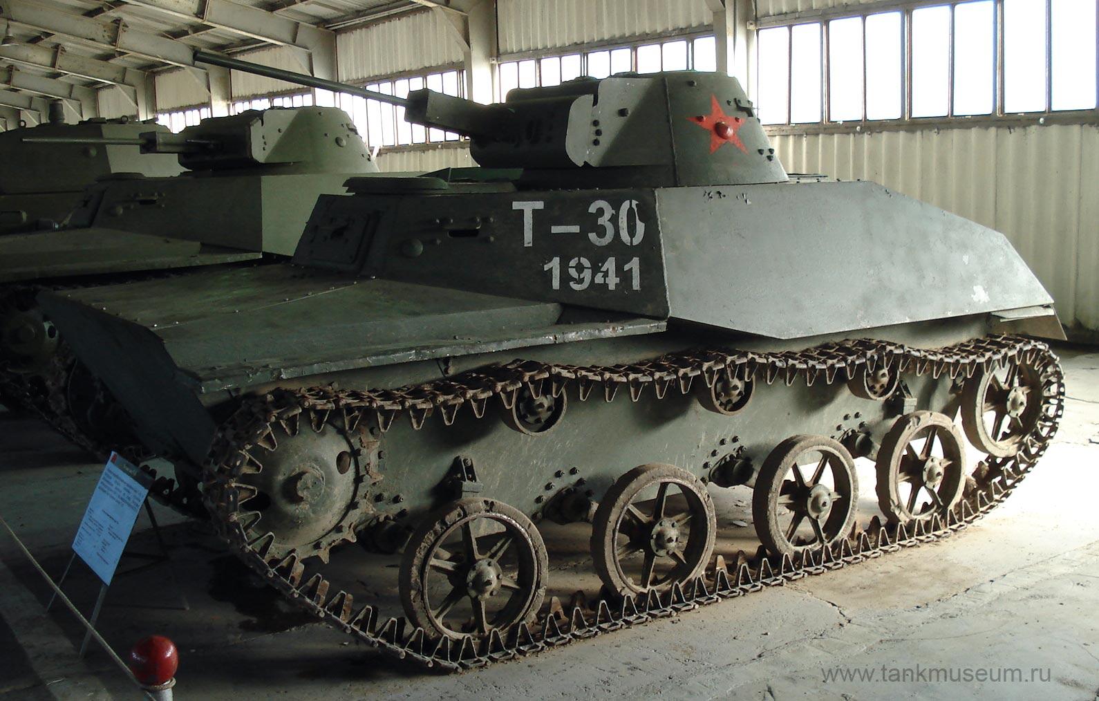 Советский легкий танк Т-30, танковый музей Кубинка