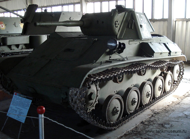 Советский легкий танк Т-70, танковый музей в Кубинке