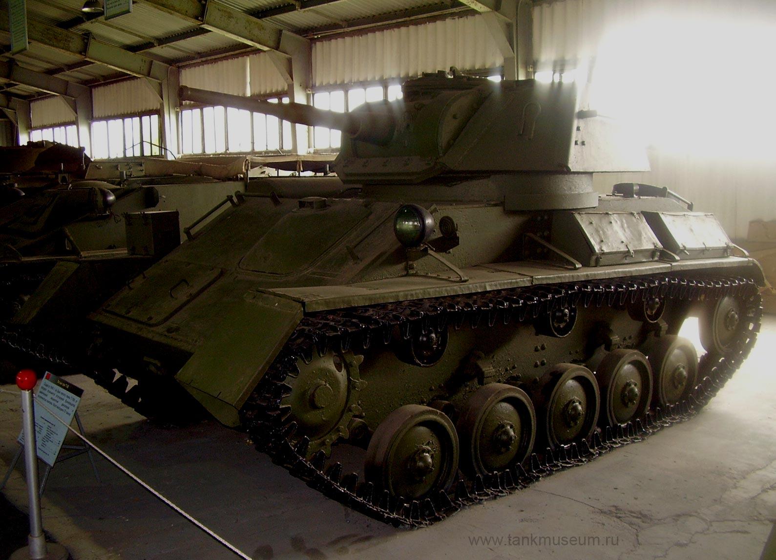 Легкий танк Т-80, танковый музей в Кубинке