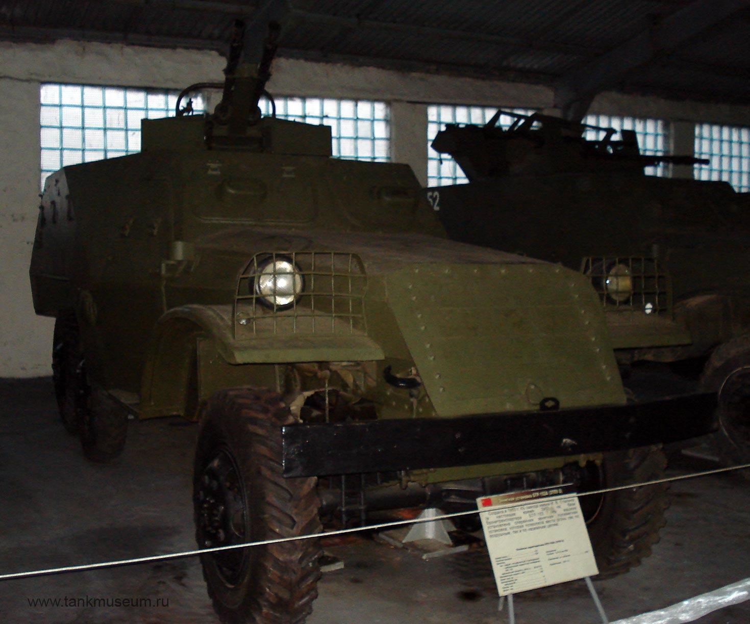 Зенитная установка ЗТПУ-2 на БТР-152, танковый музей в Кубинке