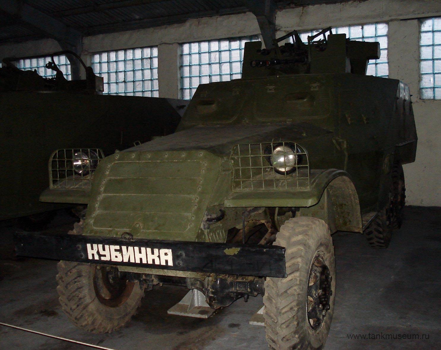 Зенитная установка ЗТПУ-4 на БТР-152, танковый музей в Кубинке