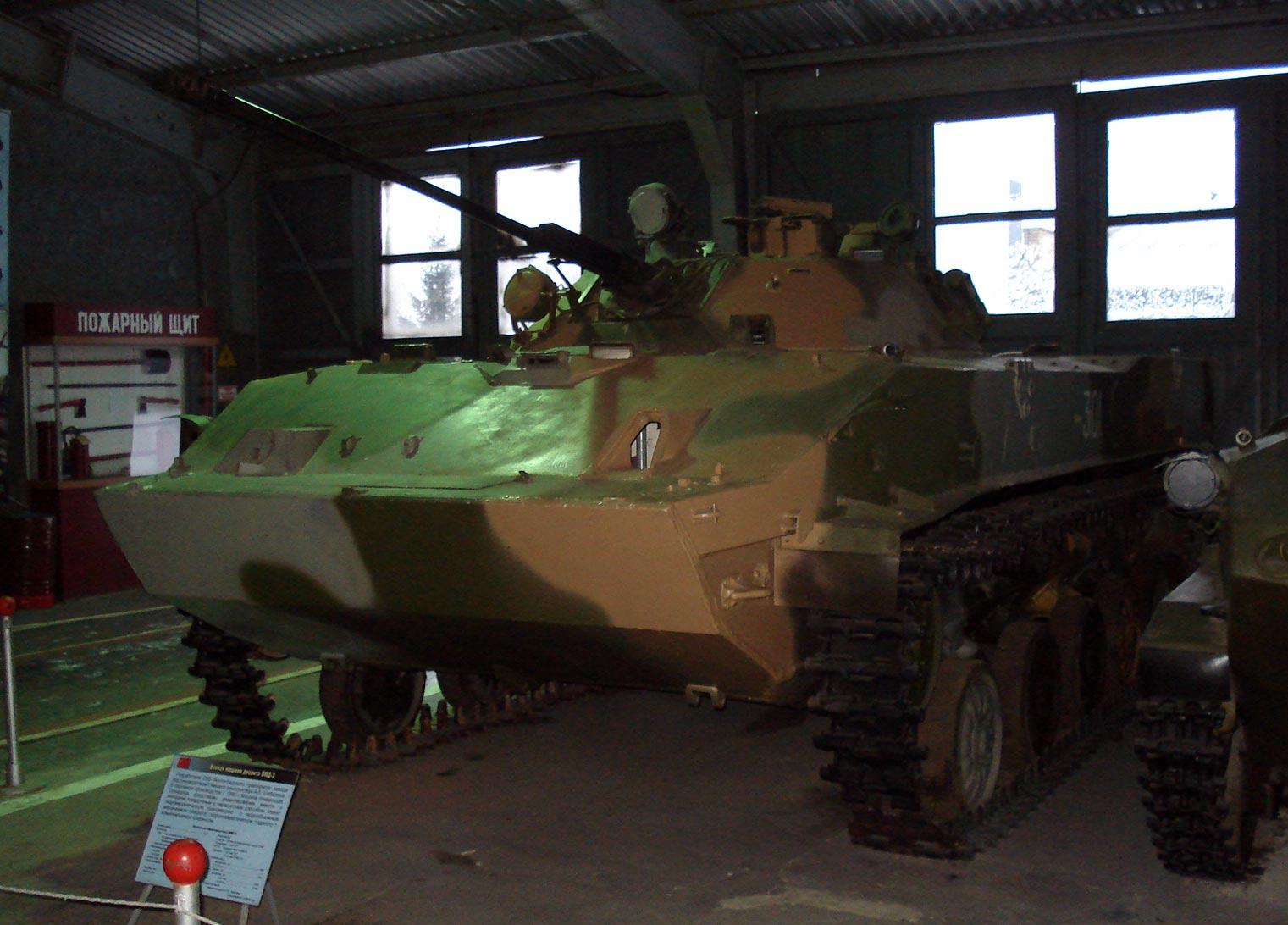 """Боевая машина десанта БМД-3 """"Объект 950"""""""