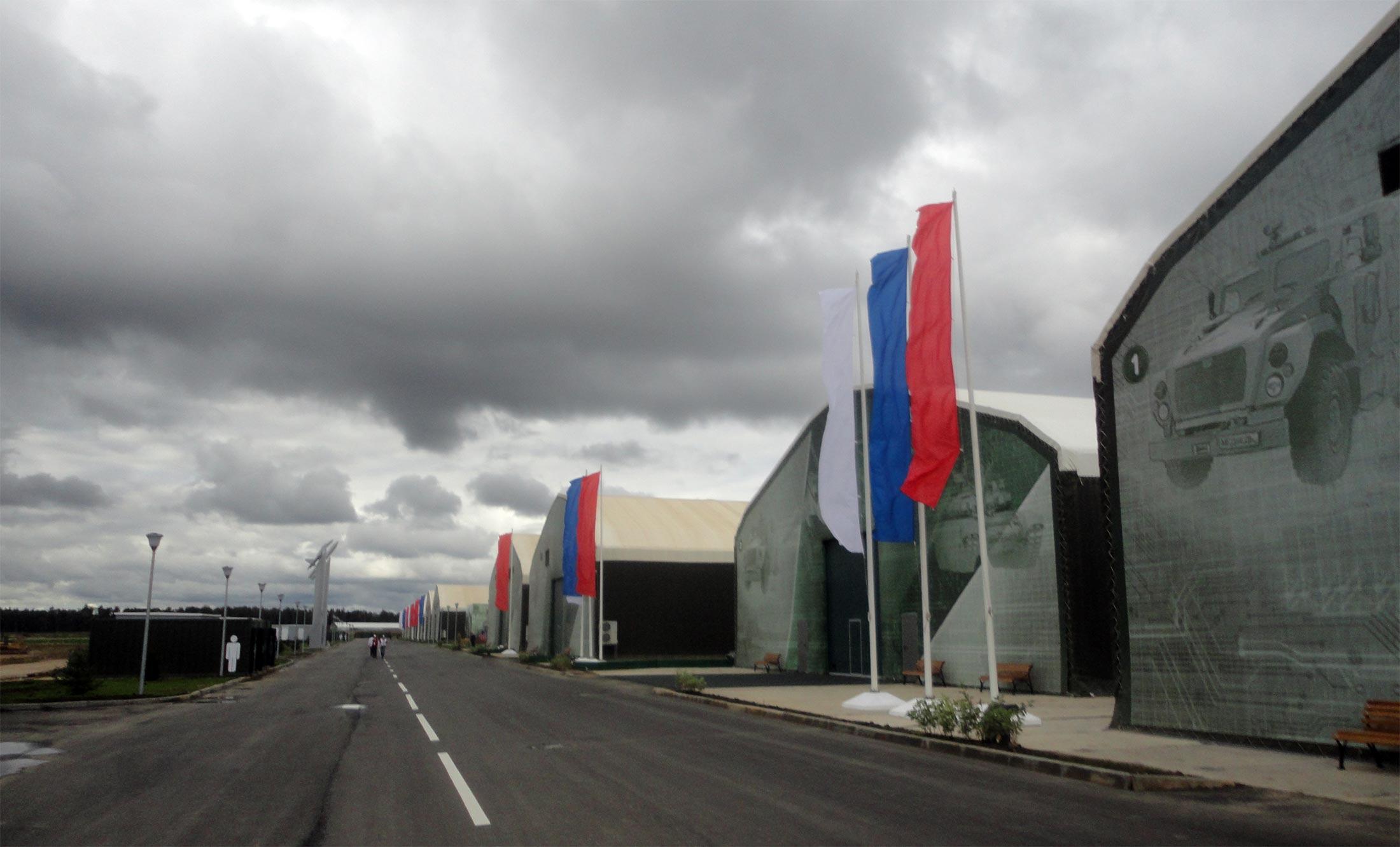 Patriot park tank museum aerospace