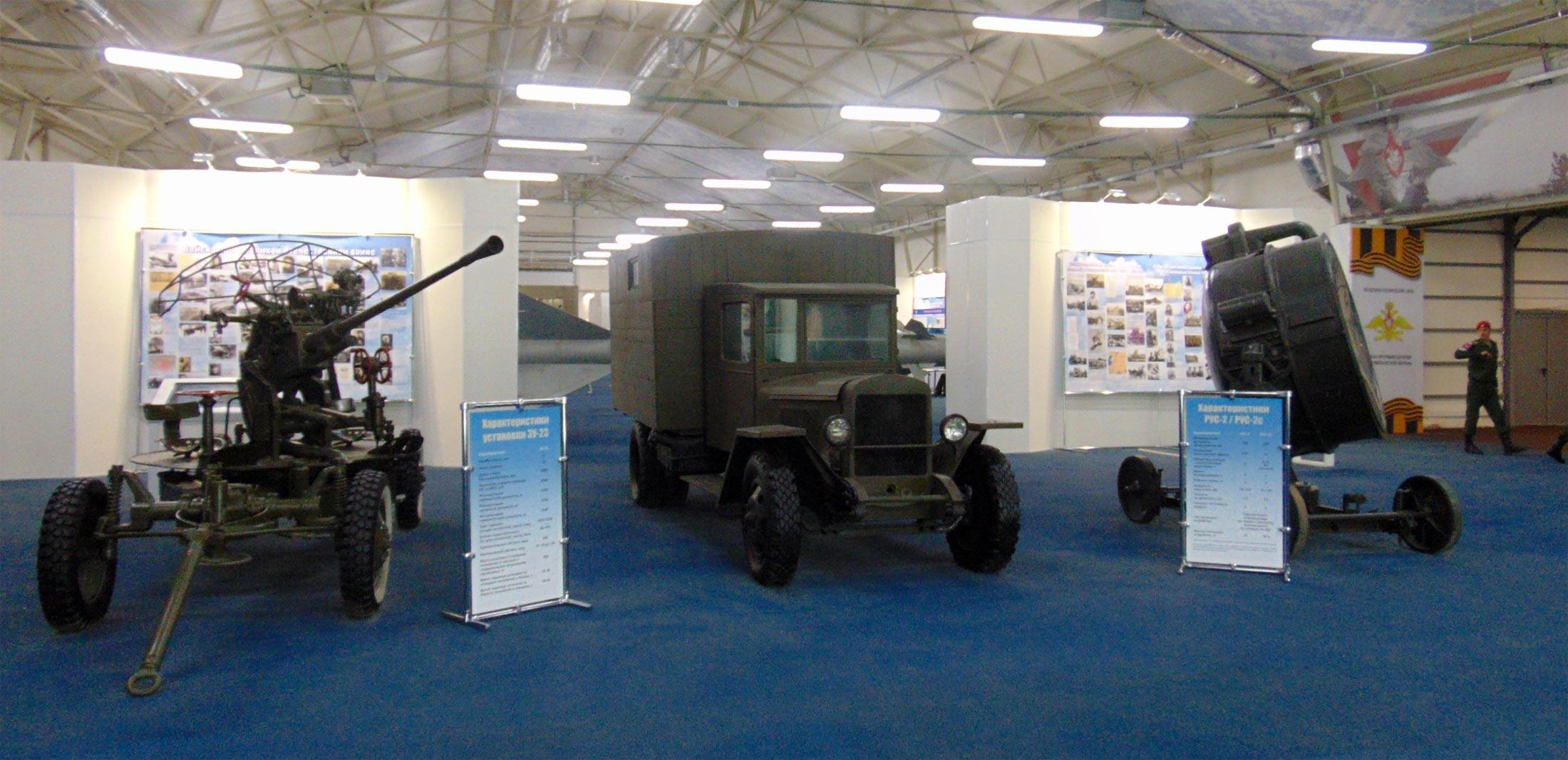 Kubinka Patriot park WWII ainti-aircraft exhibits