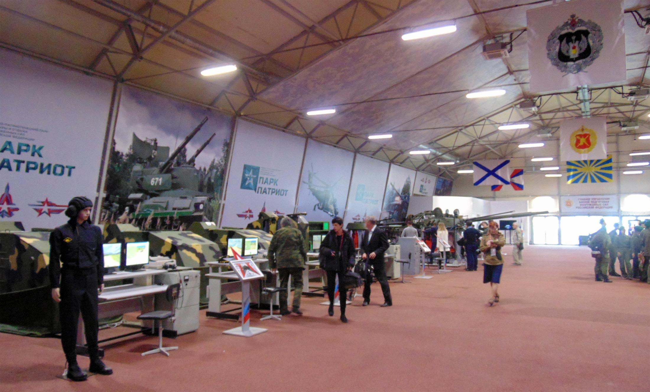 Kubinka Patriot park tank BMP simulator pavilion