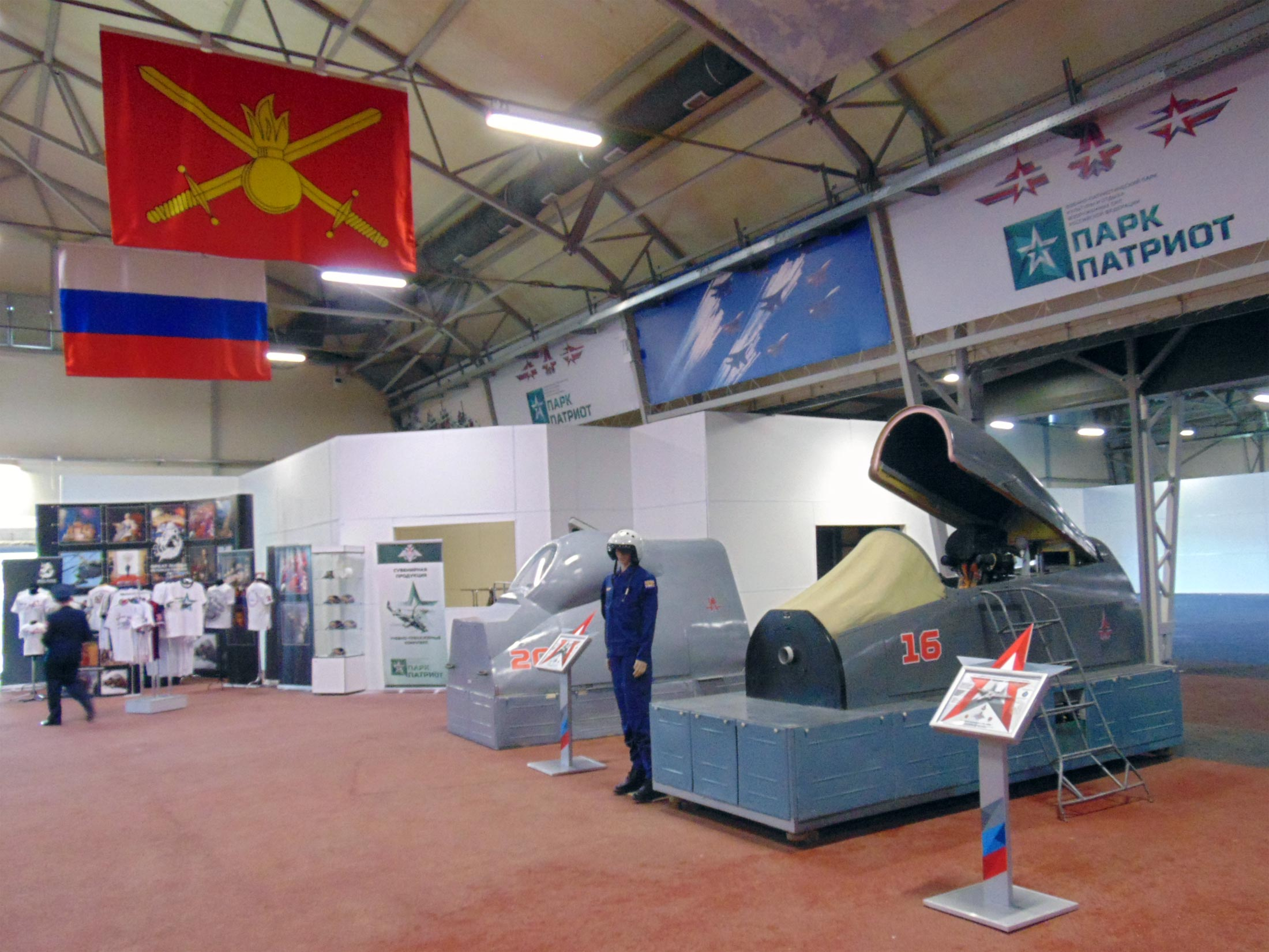 Kubinka Patriot park aircraft training systems